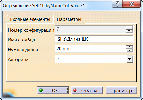 SetDT.png.4e6b9aa7c828cf1d28a673a5f6a19ac9.png