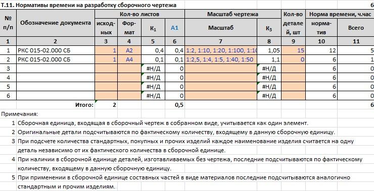 5c6aa3eb7506e_11-.jpg.85d7635999b2957c547e1af219f36ab7.jpg