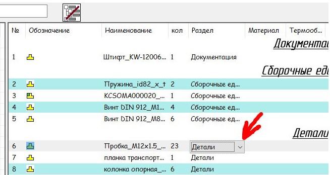 5cf532e5c1295_3.JPG.b40fd4579d9fef02ac8025a111c5990f.JPG