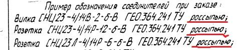 R_117.jpg.6eeb69d3695040f7a0e8a2b22318b04c.jpg