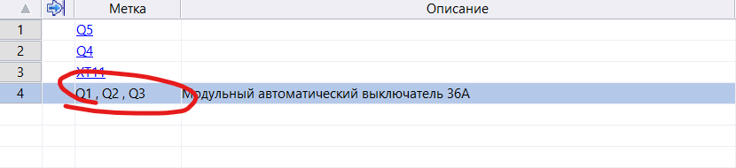 Аннотация 2020-02-06 091858.png