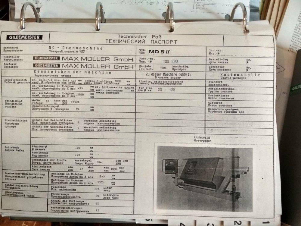 Характеристики Модель MD 5IT. Токарный станок с ЧПУ GILDEMEISTER MAX MULLER модель MD 5 IT.jpg