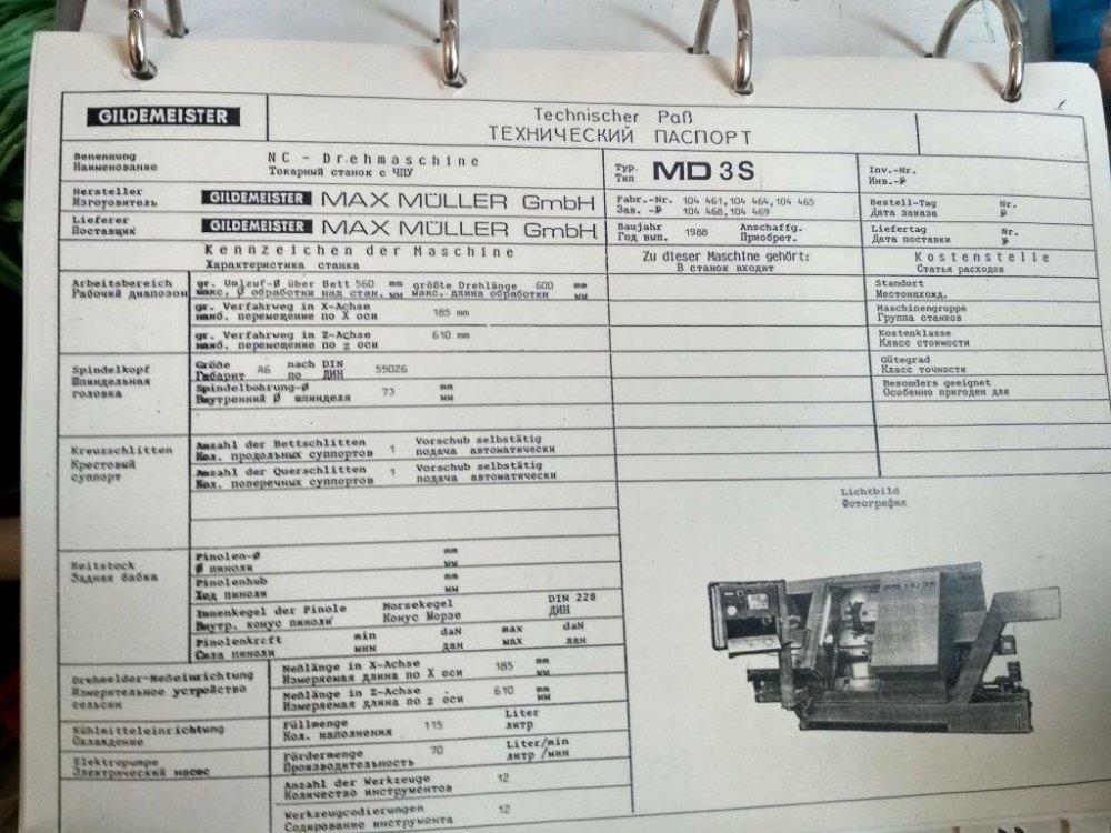 Характеристики md 3S. ЧПУ - ELTRO PILOT. Токарный станок с ЧПУ GILDEMEISTER MAX MULLER.jpg