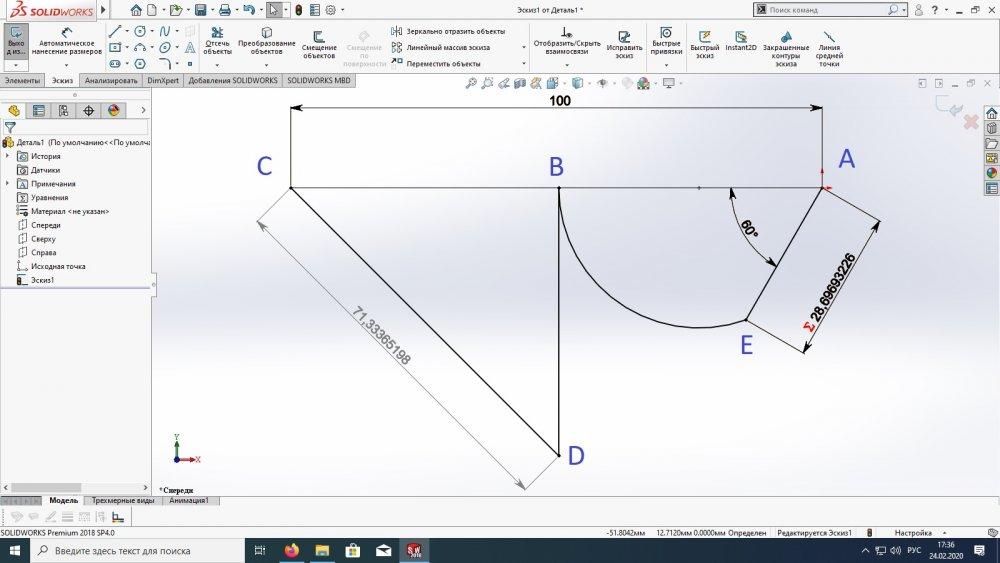 SketchWatch.thumb.jpg.c63bc26c54b1175ca56459c3ea166e10.jpg