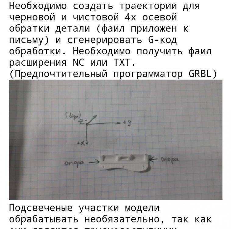 Screenshot_20200415-015418_Gmail.jpg