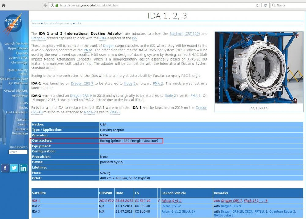 Снимок экрана_2020-06-03_12-37-50.jpg