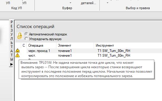 Screenshot 2020-09-18 231342.png
