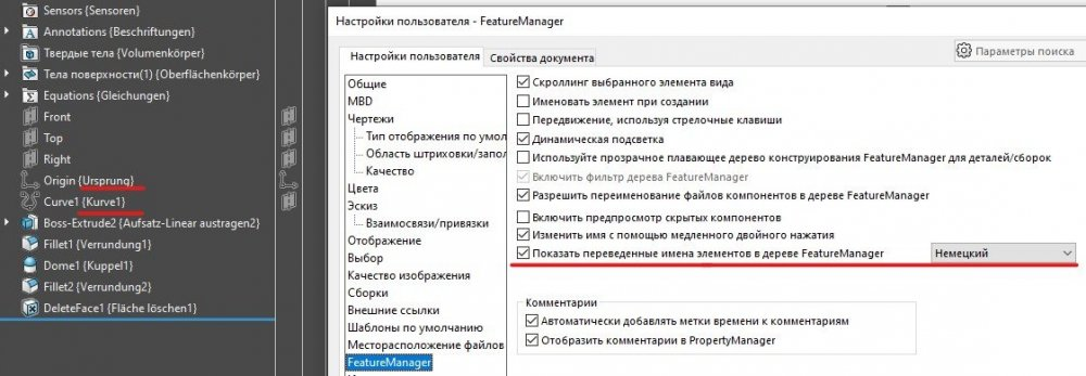 translated elements.jpg