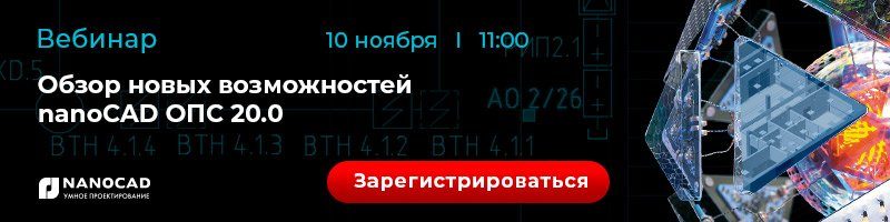 800x200_ops_web.jpg