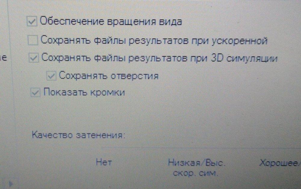 IMG_20201027_082903.jpg