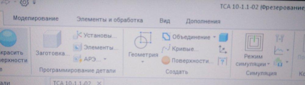 IMG_20201028_101959.jpg