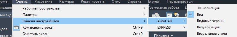 Acad show menu 2.jpg
