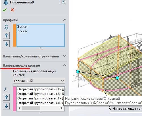 искажает геометрию 4.jpg