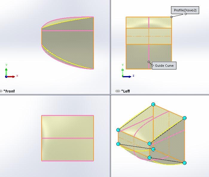 искажает геометрию.jpg