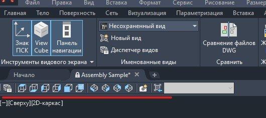 Acad show menu 3.jpg