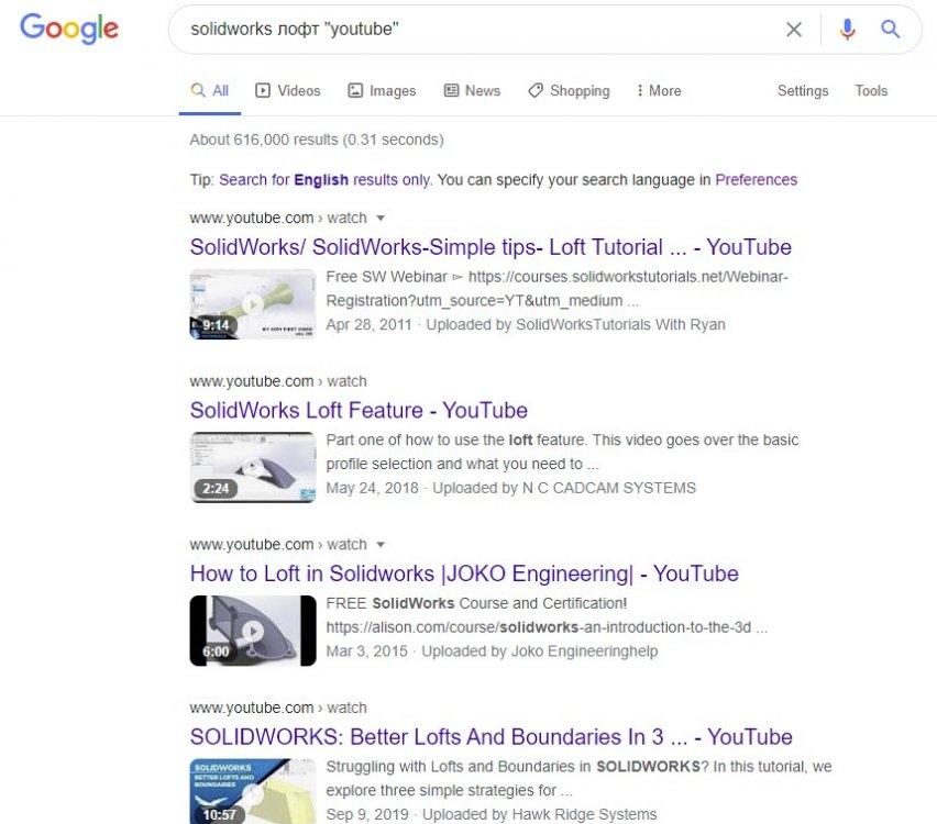 google лофт youtube.jpg