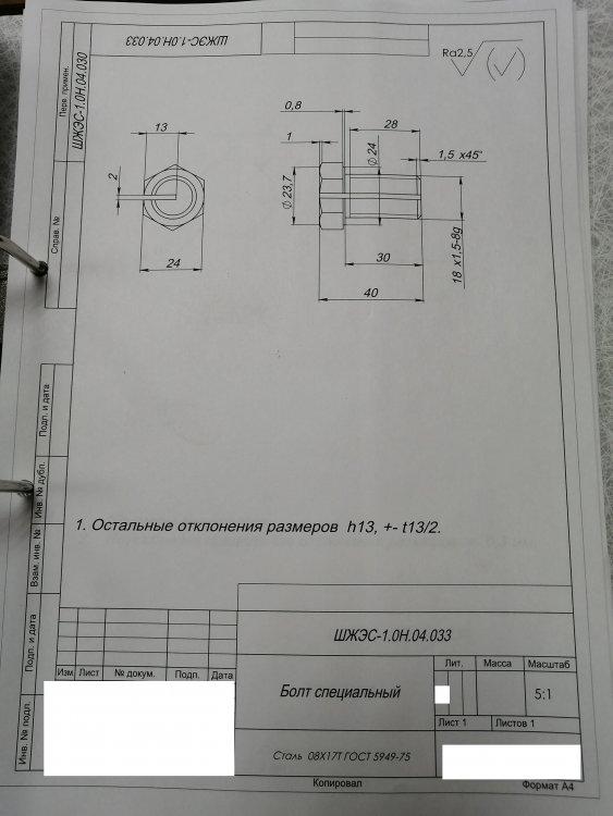 022.jpg