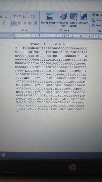 IMG-20201215-WA0022.jpg
