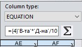equation window 1.jpg