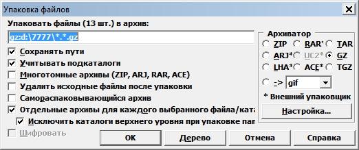 GZ arh_0001.jpg