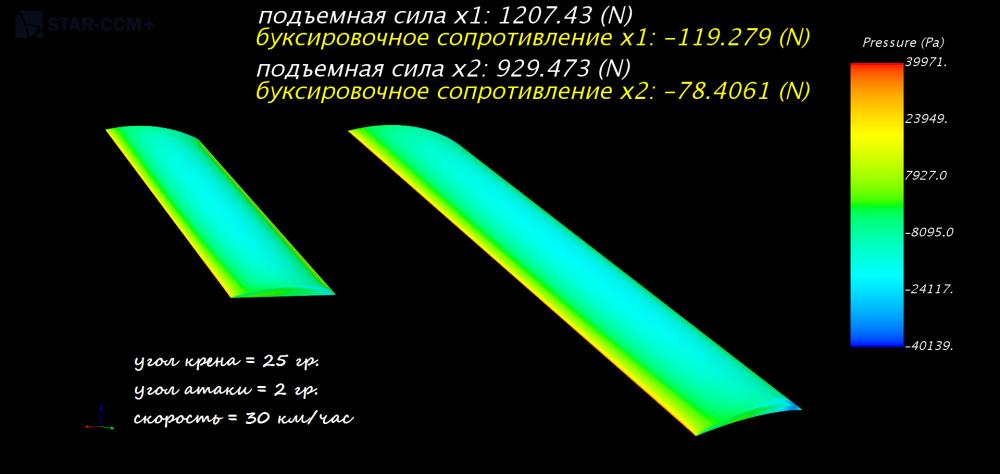 изометрия.png