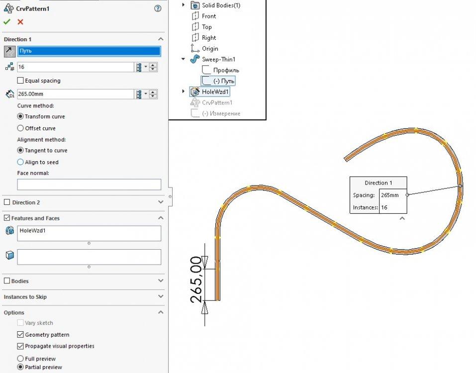 Curve Driven Pattern.jpg