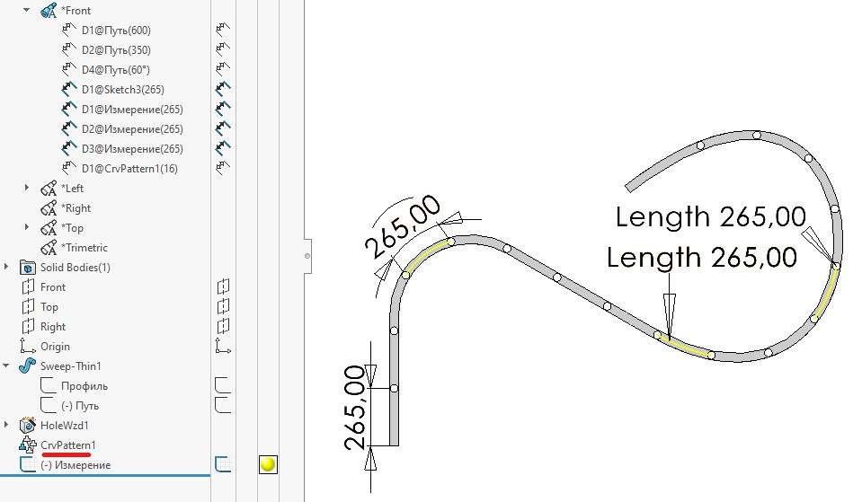 Curve Driven Pattern 2.jpg