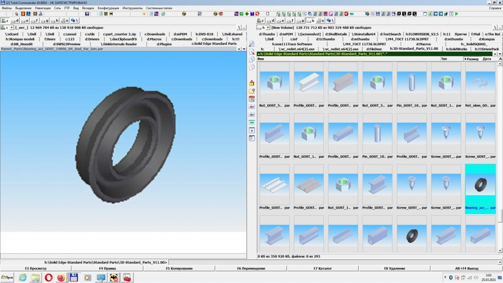 Solid Edge Standard Parts 0001.jpg