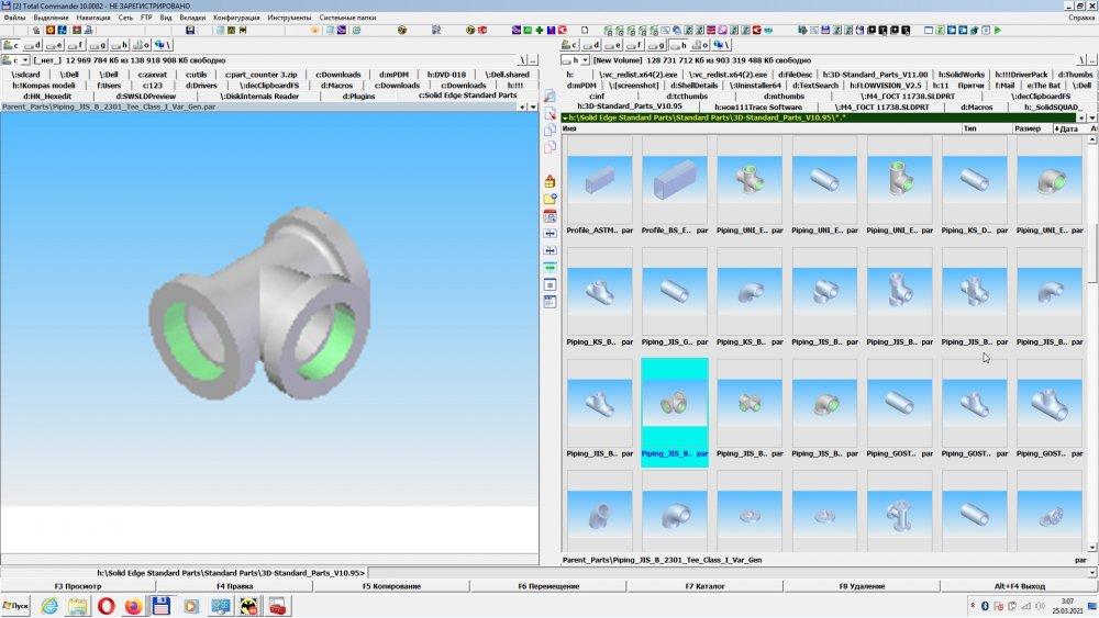 Solid Edge Standard Parts 0002.jpg