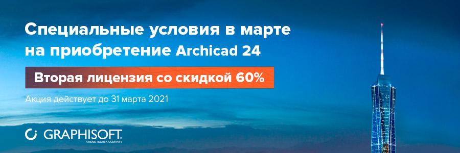 900x300_arch1.jpg