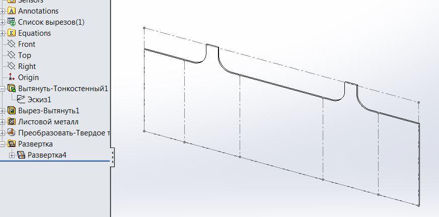 преобразование в листовой металл-развертка.JPG