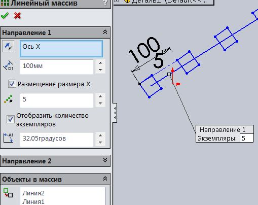 массива редактирование в эскизе 2014-рис2.JPG