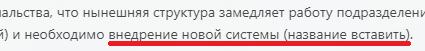 чувак-комментатор от Аскона.png