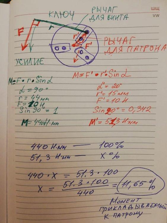 formulas.jpeg