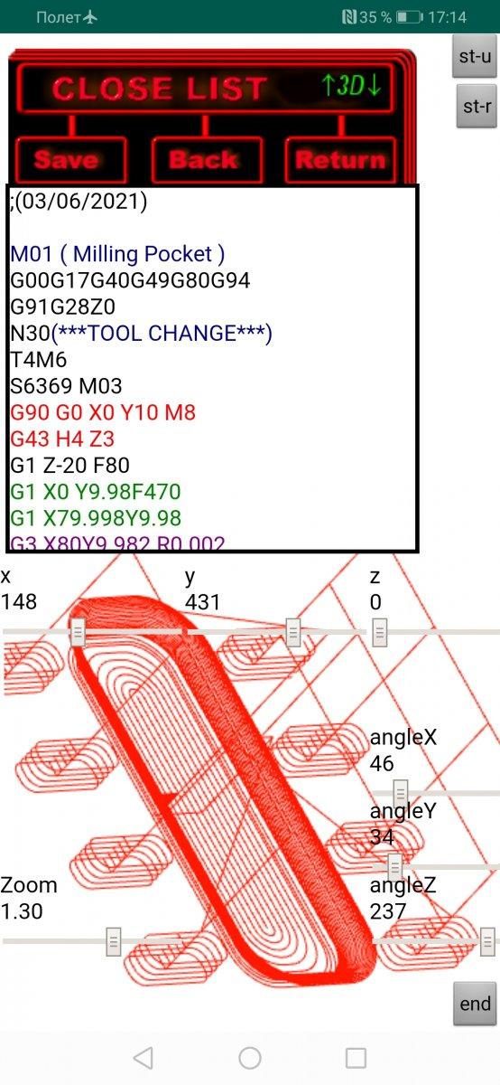 Screenshot_20210306_171446_now.eb.smartmmcnc