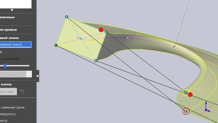 лофт-коннекторы2.jpg