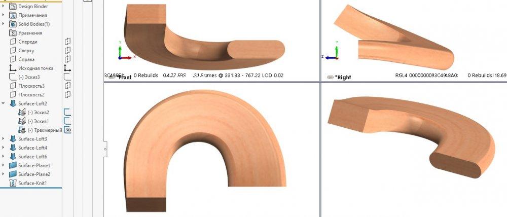 лофт-коннекторы4.jpg