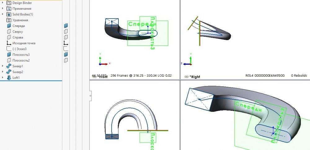 лофт-коннекторы3_2.jpg