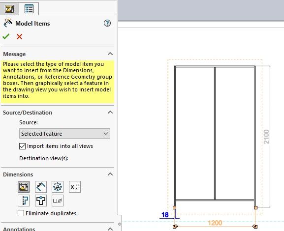 импорт элементов модели.jpg