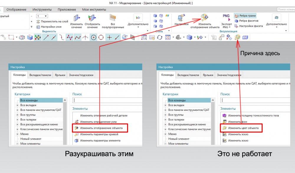 Экспорт 2.jpg