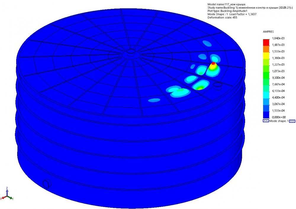 баклинг 1-ая форма.jpg