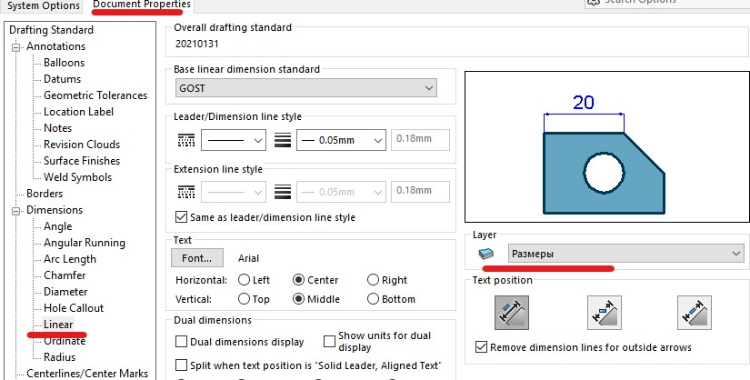 layer per standard for drawings.jpg