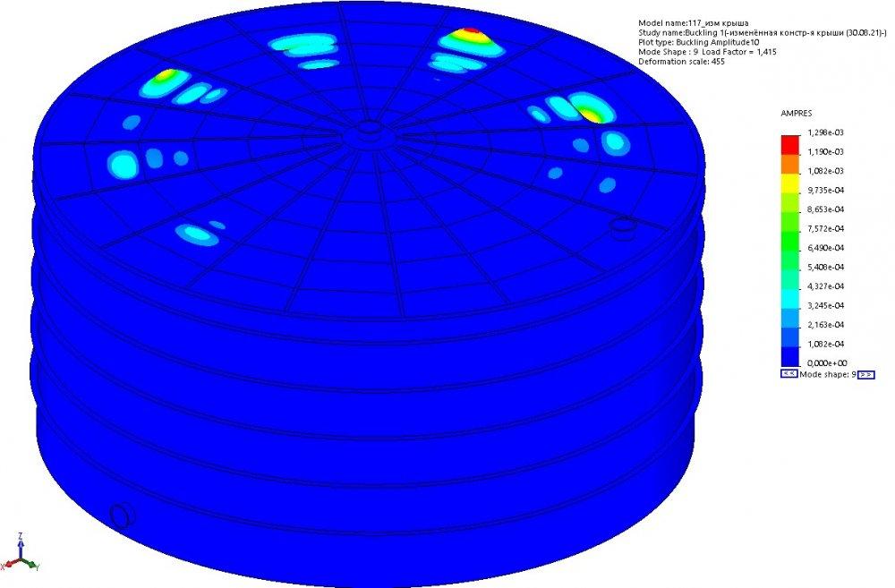 баклинг 9-ая форма.jpg