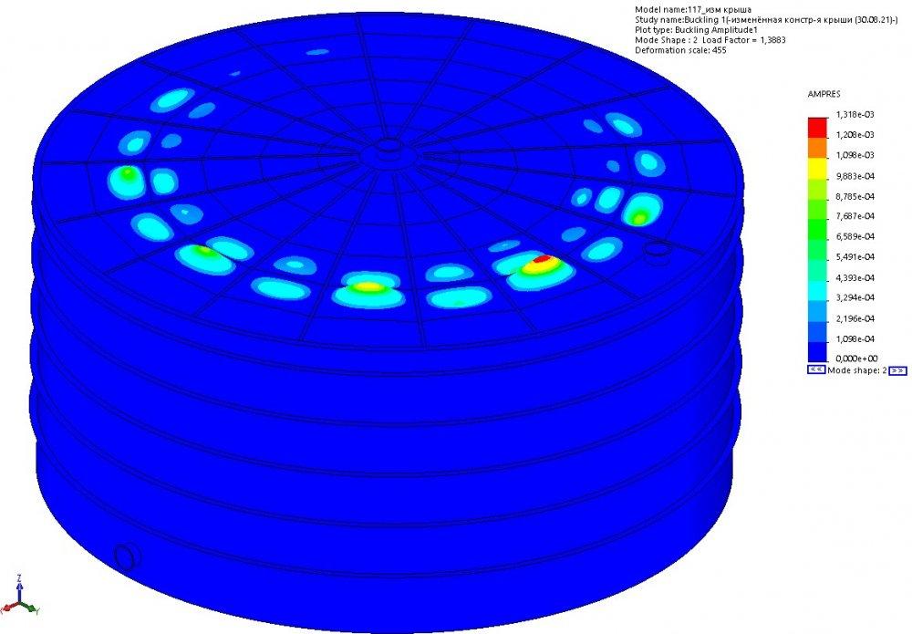 баклинг 2-ая форма.jpg