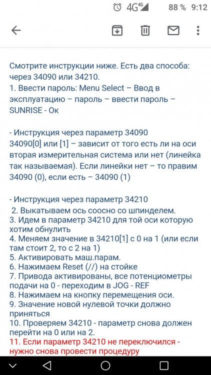 IMG-20210813-WA0003.jpg