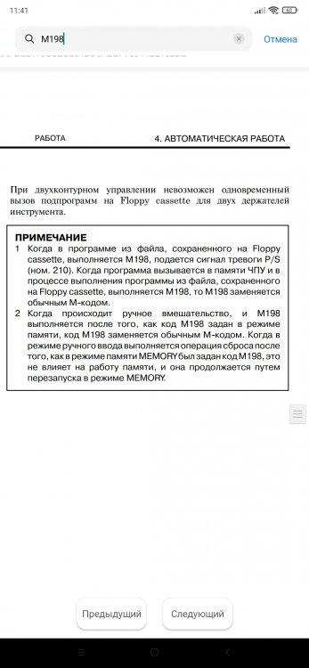 Screenshot_2021-08-09-11-41-35-877_cn.wps.moffice_eng.xiaomi.lite.jpg