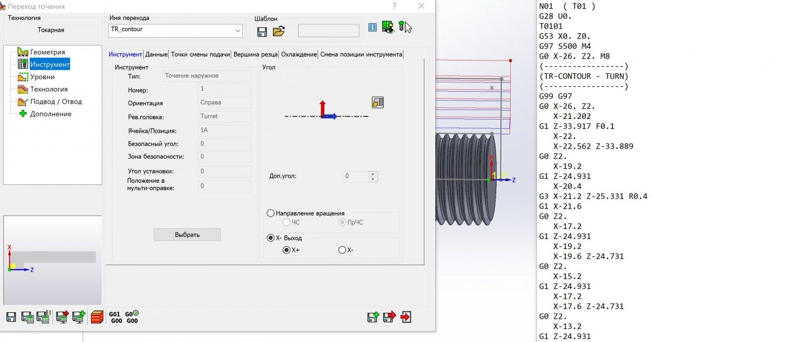 large.Screenshot_8.jpg.ad6f61f3ef2cc1e27