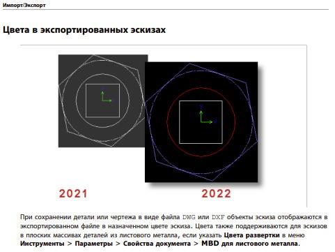 SW 2022 export color sketches.jpg