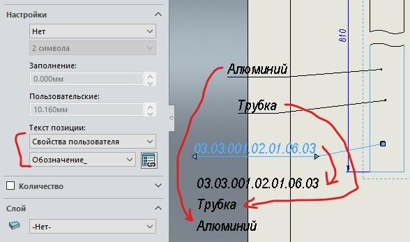Снимок экрана 2021-09-30 232505.jpg