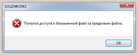 Clip337.png